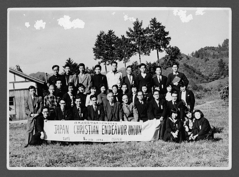 Japan Christian Endeavor Union