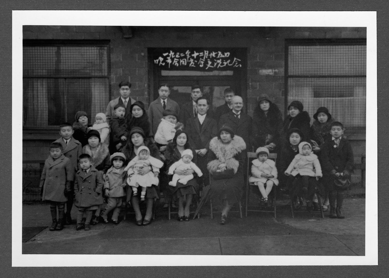 Group portrait in front of Powell Street gymnasium