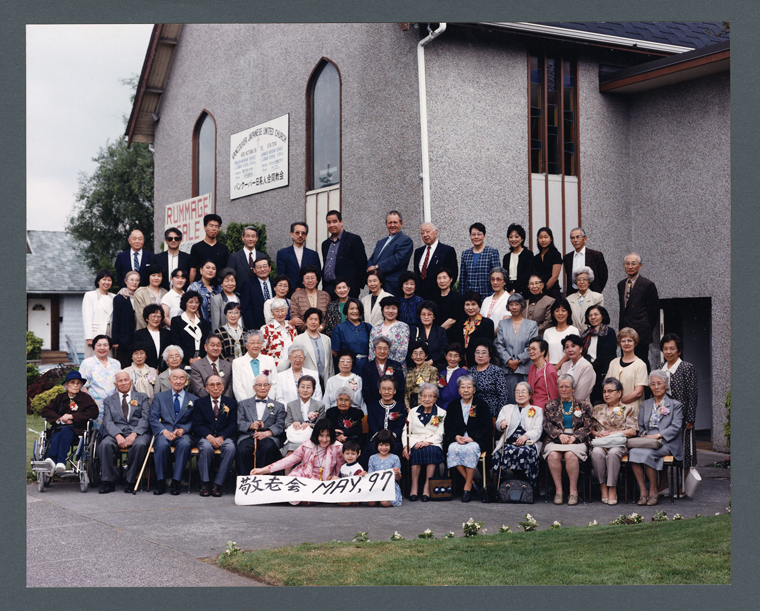 Group portrait of congregation, seniors' day