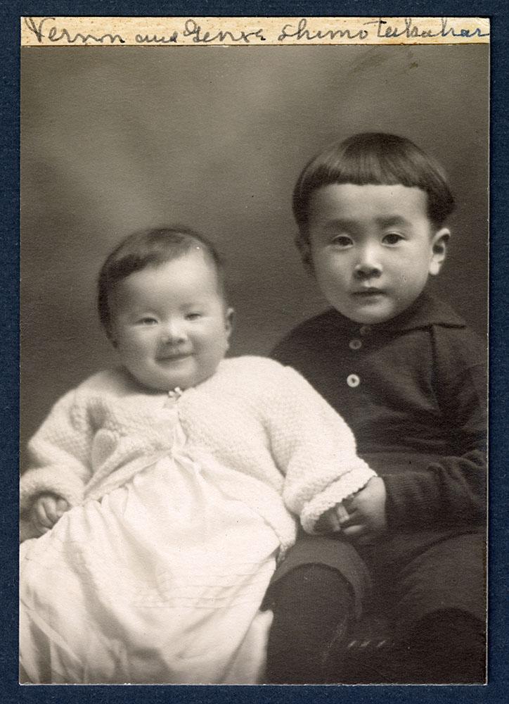 Shimotakahara children