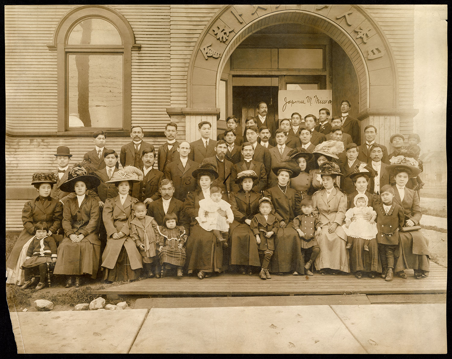 Group portrait in front of Japanese Methodist Church