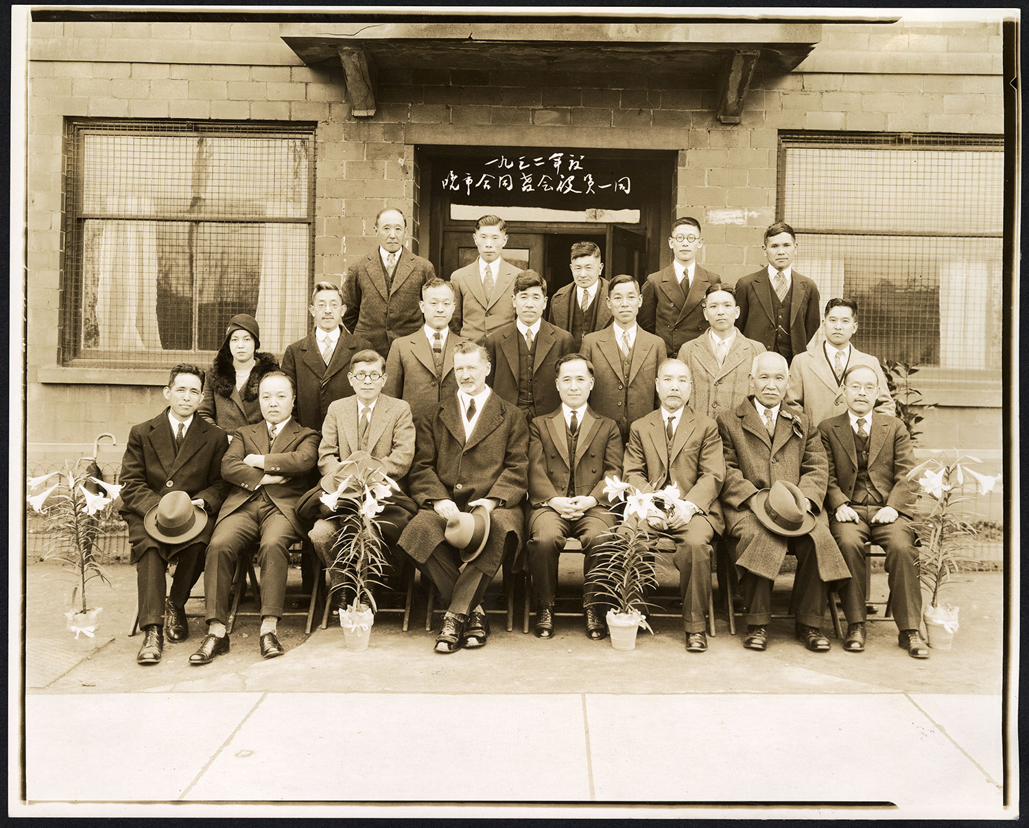 Group in front of the Powell Street gymnasium