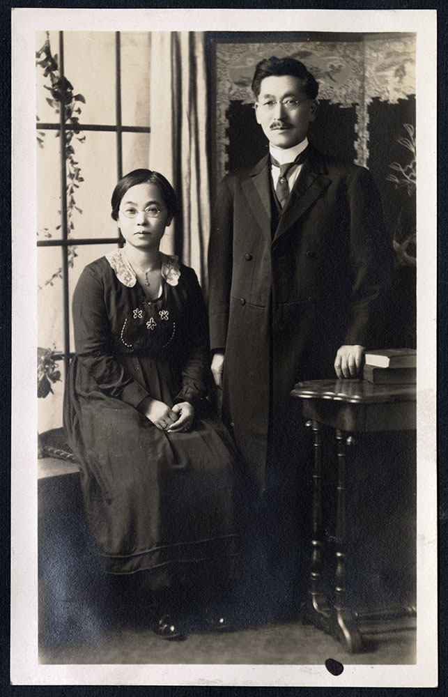 Portrait of Rev. Goro Kaburagi and his wife
