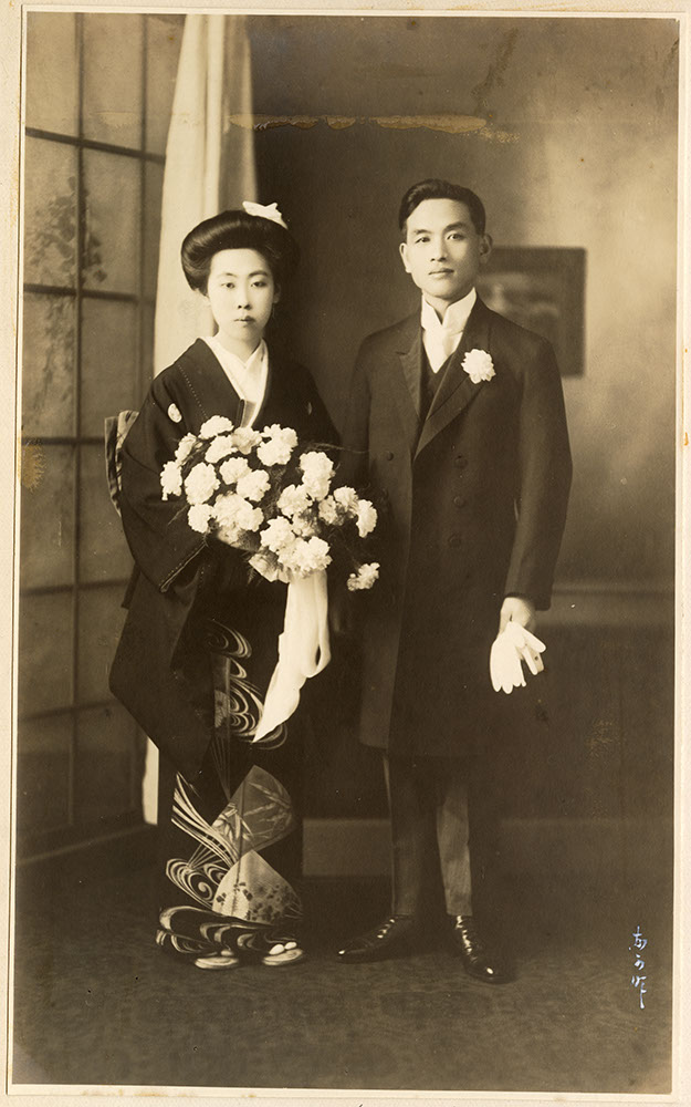 Mr. and Mrs. Y. Suzuki