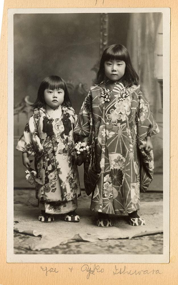 Portrait of Yae & Ayako Ishiwara