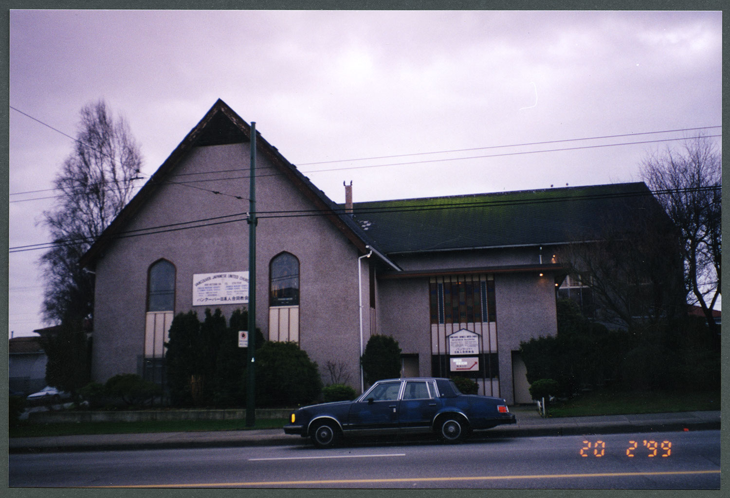 Vancouver Japanese United Church, 4010 Victoria Drive