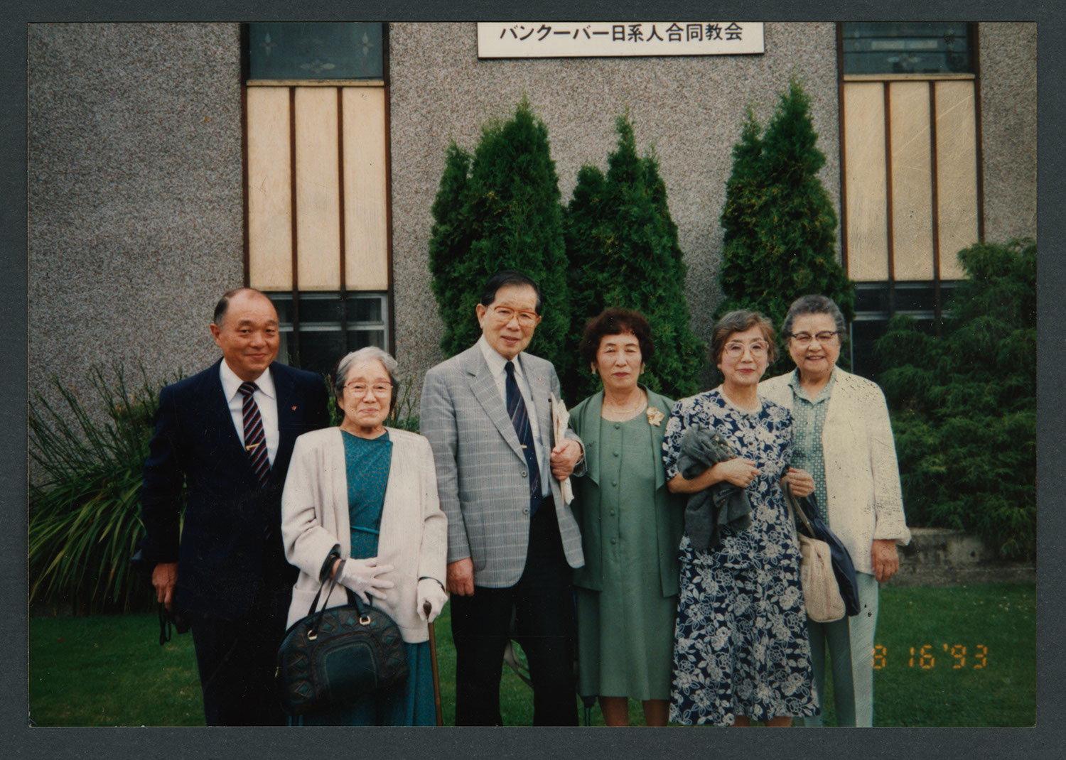 Six members of the Japanese-speaking congregation