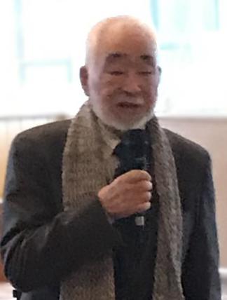 Detail of image showing Rev. Tadashi Mitsui